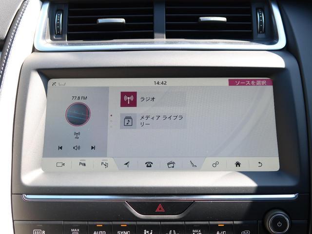「ジャガー」「ジャガー Eペース」「SUV・クロカン」「大阪府」の中古車27