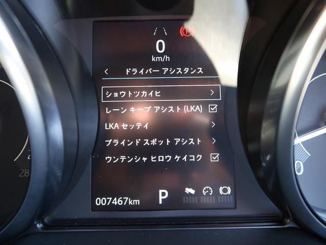 「ジャガー」「ジャガー Eペース」「SUV・クロカン」「大阪府」の中古車34
