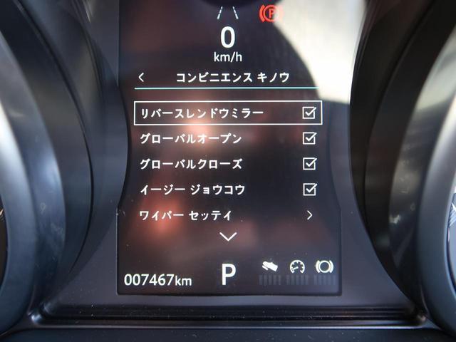「ジャガー」「ジャガー Eペース」「SUV・クロカン」「大阪府」の中古車35