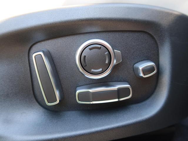 「ジャガー」「ジャガー Eペース」「SUV・クロカン」「大阪府」の中古車41