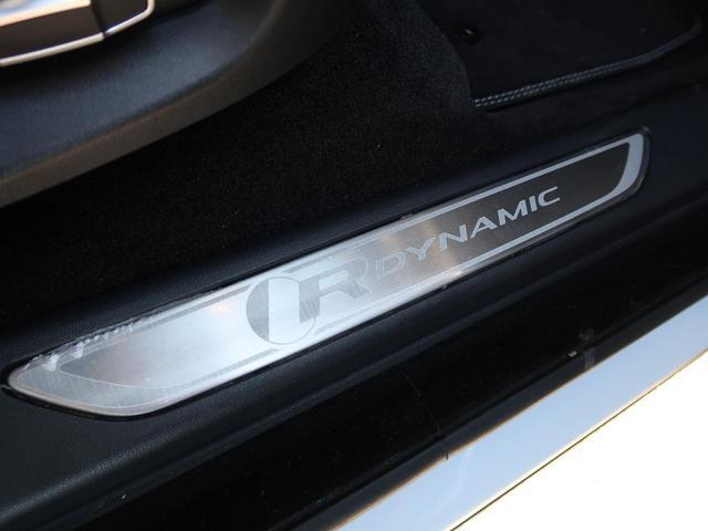 「ジャガー」「ジャガー Eペース」「SUV・クロカン」「大阪府」の中古車42