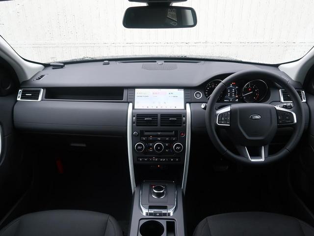 英国を代表するブランド、ジャガー・ランドローバー。常識にとらわれない独創的なデザインの中古車を常時展示いたしております!