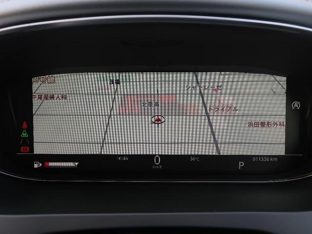 S 180PS 本革・ACC・LKA・BSM・液晶メーター(5枚目)