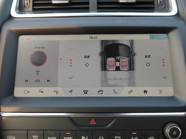 S 180PS 本革・ACC・LKA・BSM・液晶メーター(9枚目)