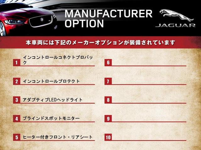 「ジャガー」「ジャガー XFスポーツブレイク」「ステーションワゴン」「三重県」の中古車3