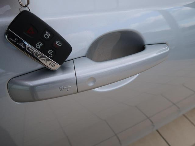 「ジャガー」「ジャガー XFスポーツブレイク」「ステーションワゴン」「三重県」の中古車28