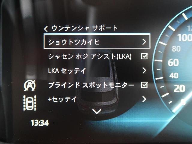 「ジャガー」「ジャガー XFスポーツブレイク」「ステーションワゴン」「三重県」の中古車37