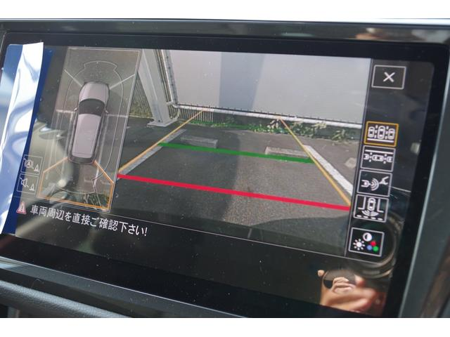 TSI ハイライン デジタルメーター(11枚目)
