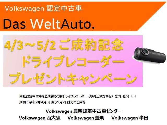 「フォルクスワーゲン」「VW ポロ」「コンパクトカー」「愛知県」の中古車2