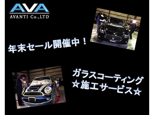 「テスラ」「テスラ モデルS」「セダン」「岐阜県」の中古車2