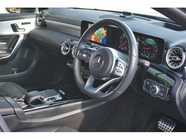 A180 エディション1 100台限定色 レーダーセーフティPKG ヘッドアップディスプレイ MBUX(18枚目)