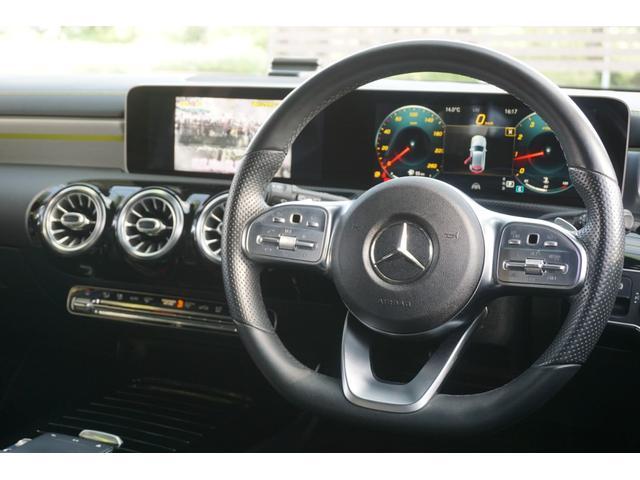 A180 エディション1 100台限定色 レーダーセーフティPKG ヘッドアップディスプレイ MBUX(23枚目)