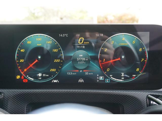 A180 エディション1 100台限定色 レーダーセーフティPKG ヘッドアップディスプレイ MBUX(24枚目)