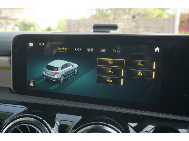 A180 エディション1 100台限定色 レーダーセーフティPKG ヘッドアップディスプレイ MBUX(25枚目)