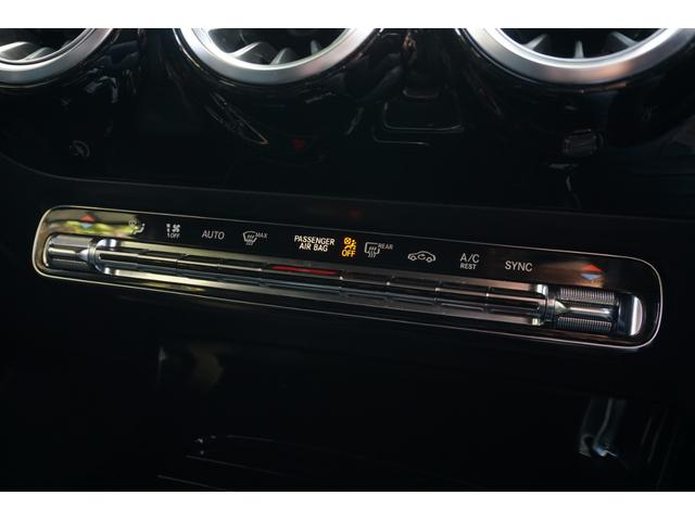 A180 エディション1 100台限定色 レーダーセーフティPKG ヘッドアップディスプレイ MBUX(26枚目)