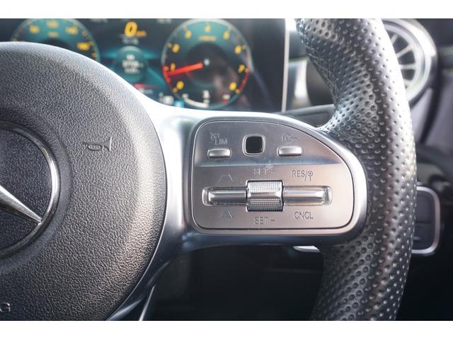 A180 エディション1 100台限定色 レーダーセーフティPKG ヘッドアップディスプレイ MBUX(28枚目)