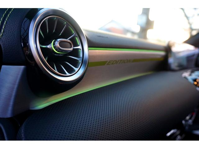 A180 エディション1 100台限定色 レーダーセーフティPKG ヘッドアップディスプレイ MBUX(30枚目)