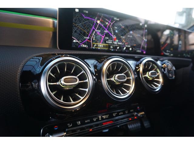 A180 エディション1 100台限定色 レーダーセーフティPKG ヘッドアップディスプレイ MBUX(31枚目)