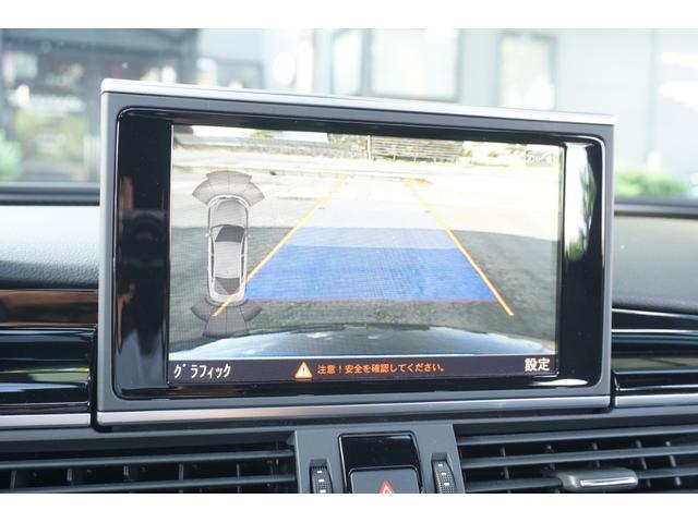 ベースグレード LEDヘッドライト バルコナレザー サンルーフ 車庫保管 禁煙車(24枚目)