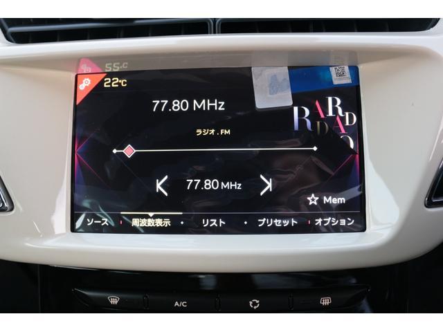 「シトロエン」「シトロエン DS3」「コンパクトカー」「愛知県」の中古車28