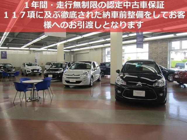 「シトロエン」「シトロエン DS3」「コンパクトカー」「愛知県」の中古車64