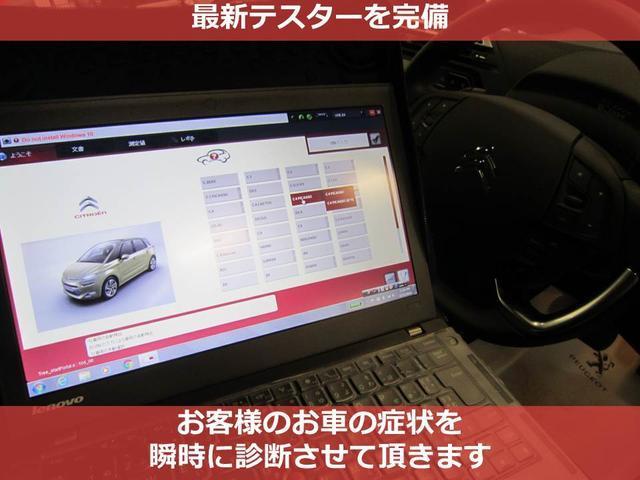 「シトロエン」「シトロエン DS3」「コンパクトカー」「愛知県」の中古車67