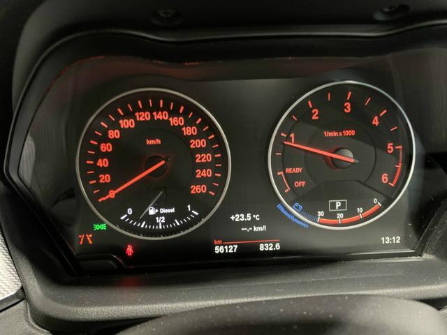 xDrive 18d Mスポーツ 4WD クリーンディーゼル インテリジェントセーフティ PDC LIM LEDヘッドライト 純正アルミホイール 純正HDDナビ ミラー型ETC シートヒーター パワーバックドア バックカメラ ドライブレコーダー ワンオーナー(10枚目)