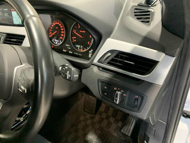 xDrive 18d Mスポーツ 4WD クリーンディーゼル インテリジェントセーフティ PDC LIM LEDヘッドライト 純正アルミホイール 純正HDDナビ ミラー型ETC シートヒーター パワーバックドア バックカメラ ドライブレコーダー ワンオーナー(12枚目)