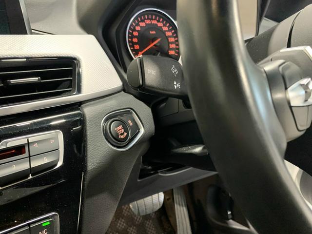 xDrive 18d Mスポーツ 4WD クリーンディーゼル インテリジェントセーフティ PDC LIM LEDヘッドライト 純正アルミホイール 純正HDDナビ ミラー型ETC シートヒーター パワーバックドア バックカメラ ドライブレコーダー ワンオーナー(13枚目)