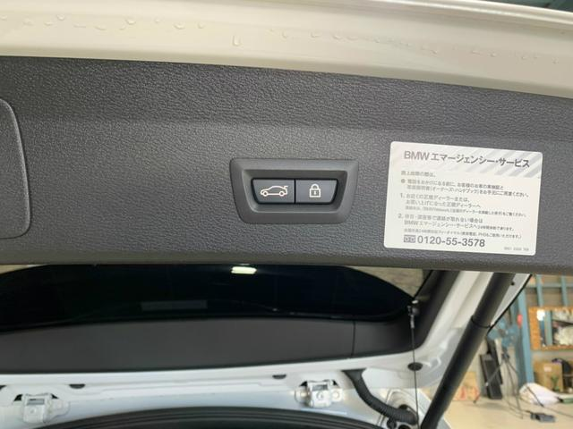 xDrive 18d Mスポーツ 4WD クリーンディーゼル インテリジェントセーフティ PDC LIM LEDヘッドライト 純正アルミホイール 純正HDDナビ ミラー型ETC シートヒーター パワーバックドア バックカメラ ドライブレコーダー ワンオーナー(17枚目)