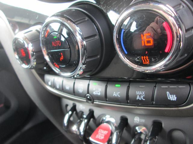 クーパーD クロスオーバー オール4 ペッパーPKG LED 純正ナビ 純正アルミ 正規認定中古車(3枚目)