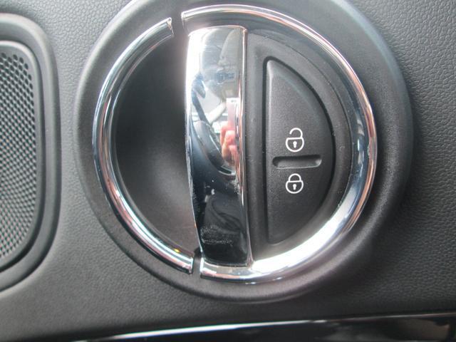 クーパーD クロスオーバー オール4 ペッパーPKG LED 純正ナビ 純正アルミ 正規認定中古車(24枚目)