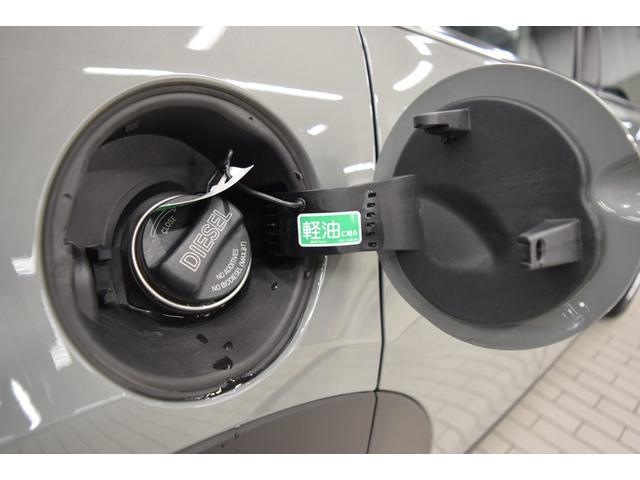 クーパーD 5ドア LEDヘッドライト 純正ナビ 正規認定中古車(16枚目)