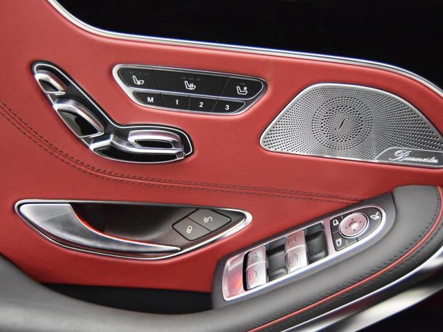 メルセデス・ベンツ M・ベンツ S550 4マチック クーペ エディション1 限定車