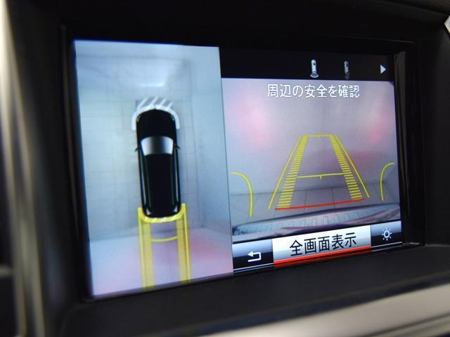 「メルセデスベンツ」「Mベンツ」「SUV・クロカン」「静岡県」の中古車16