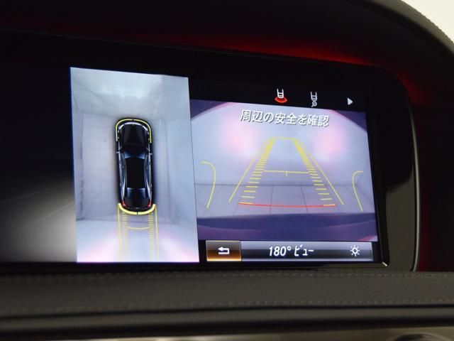 S550ロング AMGスポーツPKG ナッパレザーシート(17枚目)