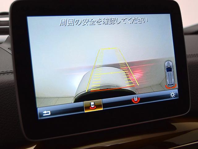 G550 クラシックレッドデジーノレザーシート サイドカメラ(17枚目)