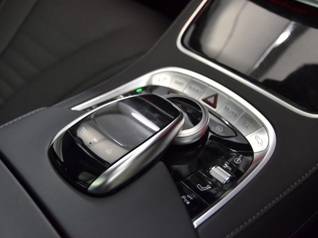 S400 AMGライン レザーエクスクルーシブPKG(15枚目)