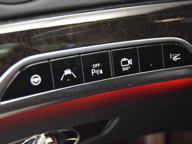 S550ロングAMGライン AMGスタイリングPKG(16枚目)