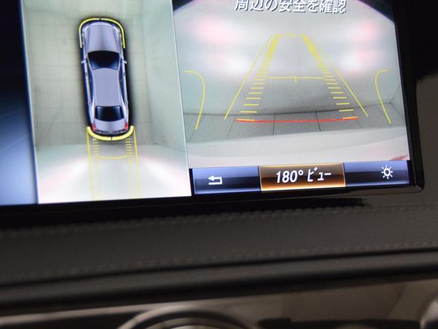 S550ロング AMGライン ショーファーPKG(17枚目)