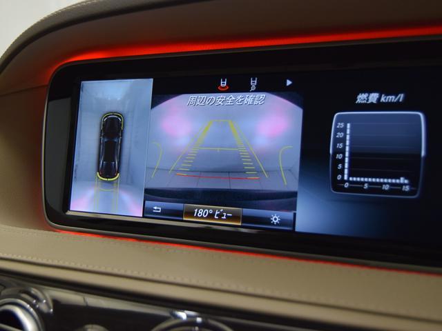 S550ロング AMGライン シルクベージュナッパレザー(14枚目)