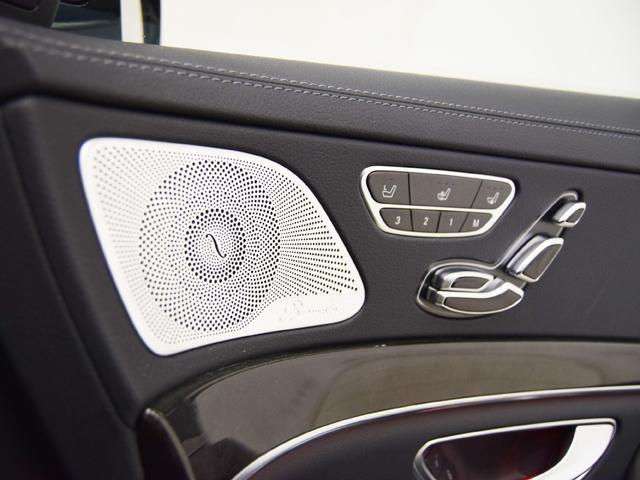 S550ロング AMGライン ヘッドアップD パノラマSR(15枚目)