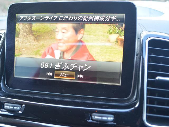「メルセデスベンツ」「Mクラス」「SUV・クロカン」「岐阜県」の中古車26