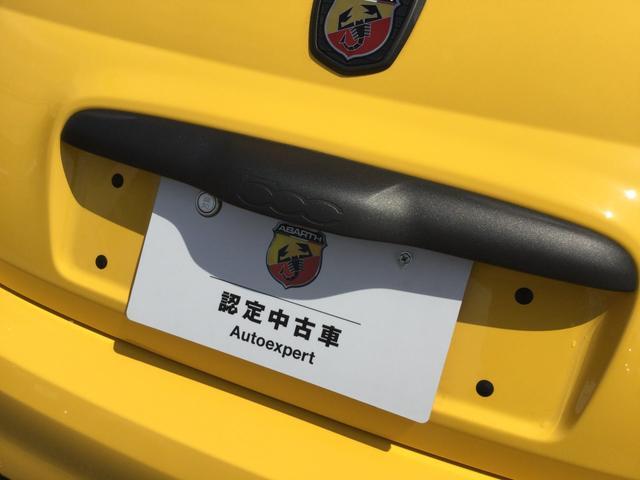 コンペティツィオーネ 左ハンドルマニュアル ユーコネクト 7インチタッチパネル アンドロイドオート アップルカープレイ ETC 認定中古車保証 ロードサービス(27枚目)