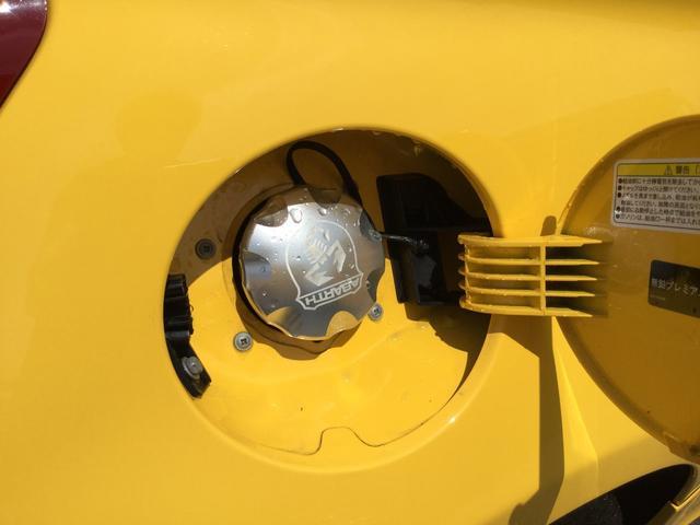 コンペティツィオーネ 左ハンドルマニュアル ユーコネクト 7インチタッチパネル アンドロイドオート アップルカープレイ ETC 認定中古車保証 ロードサービス(30枚目)