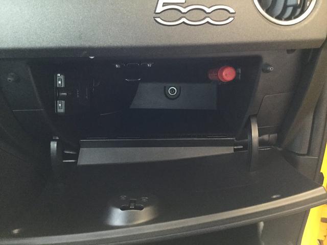 コンペティツィオーネ 左ハンドルマニュアル ユーコネクト 7インチタッチパネル アンドロイドオート アップルカープレイ ETC 認定中古車保証 ロードサービス(38枚目)