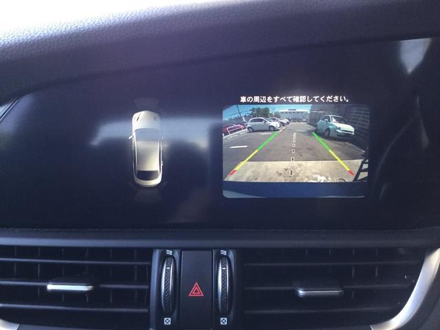 ヴェローチェ 右ハンドルオートマ ユーコネクト アンドロイドオート アップルカープレイ 専用アルミホイル ランフラットタイヤ 認定中古車保証 ロードサービス付(33枚目)