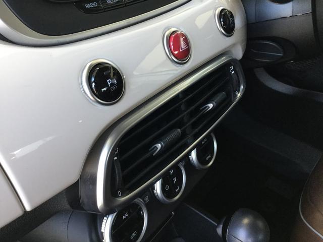ポップスター プラス キセノンヘッドライト ブラウンレザーシート パドルシフト トラクションンコントロール パワーシート バックカメラ ETC 認定中古車保証 ロードサービス(73枚目)