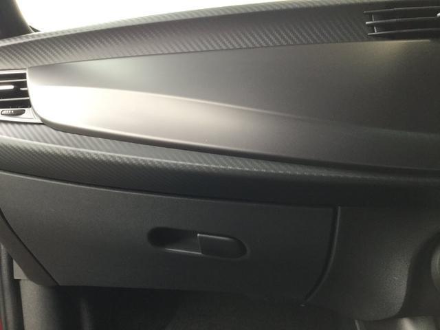 スーパーパックスポーツ キセノンヘッドライト 専用シート パドルシフト 2DINナビ バックカメラ ETC 18インチアロイホイル ブレンボ 認定中古車保証 ロードサービス(62枚目)