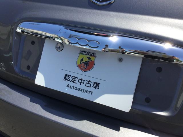 コンペティツィオーネ 右ハンドルオートマ キセノンヘッドライト サベルのシート カーボンシフトパネル ブーストメーター 認定中古車保証 ロードサービス(28枚目)